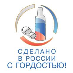 Празител сделан в России