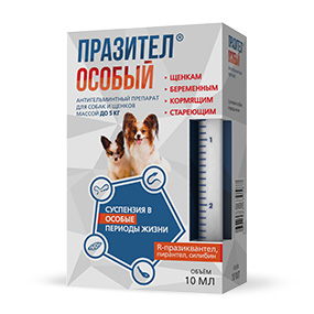Празител Особый суспензия для собак массой до 5 кг старше 6 лет