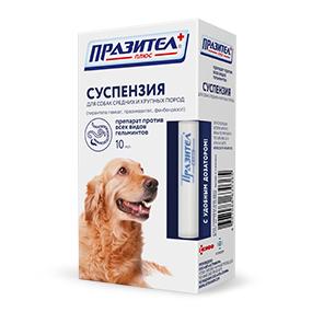 Празител плюс суспензия для собак средних и крупных пород